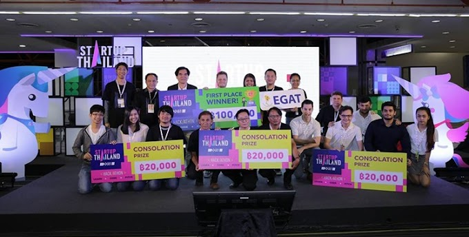 กฟผ.–สนช. ประกาศแชมป์สุดยอดไอเดีย Hackathon   แก้โจทย์พลังงานเพื่อชุมชน เตรียมพัฒนาสู่เชิงพาณิชย์