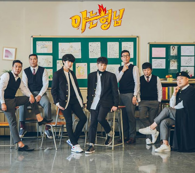 Download Knowing Brother Sub Indo