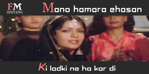 Ki-ladki-ne-ha-kar-di-Krodhi (1981)