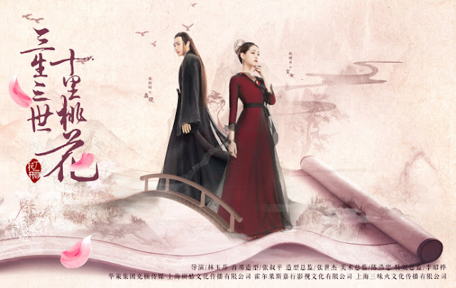 Three Lives Three Worlds Eternal Love Zhang Bin Bin Zhu Xu Dan