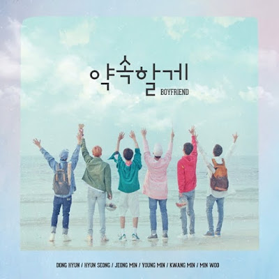 Boyfriend (보이프렌드) – To My Best Friend