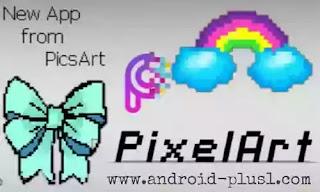 تحميل تطبيق Pixel Art لرسم وتلوين الصور بتقنية بكسل ارت مجانا للاندرويد، تطبيق بكسل ارت من بيكس ارت للاندرويد، تنزيل PixelArt Color by Number للاندرويد، تطبيق PixelArt Color by Number، تحميل برنامج Pixel Art اخر اصدار