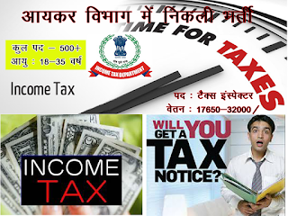 income tax assistant recruitment 2016 20750 tax assistant