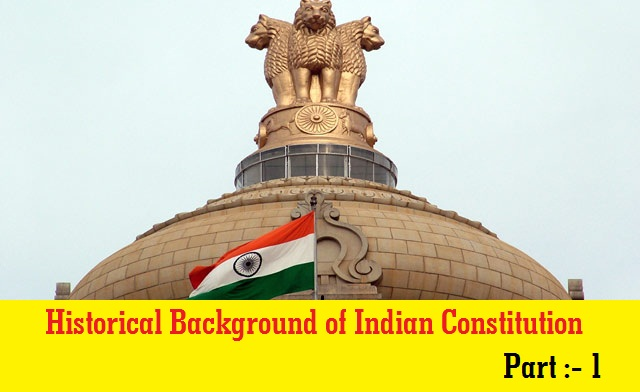 history of indian constitution The constitution of india came into force on 26 january 1950 since then, the day is celebrated as republic day however, before 1950, 26 january was called independence day.
