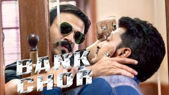 Bank Chor Full Movie Download, Bank Chor movie download, Bank Chor full movie watch online, Bank Chor full hd movie download free, download free Bank Chor full hd mkv mp4 download free, Bank Chor full movie torrent download.