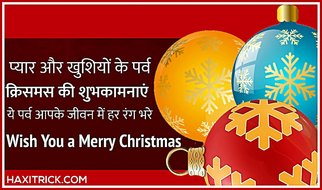 Christmas Ki Hardik Shubhkamnaye Quotes Images Photos In Hindi Download