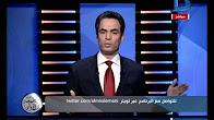 برنامج الطبعة الأولى حلقة الاثنين 2-1-2017 مع أحمد المسلماني