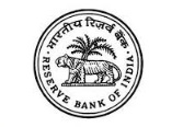 RBI Recruitment 2017 for Officers in Grade B