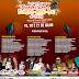 FIEPI promove Festival Regional de Quadrilhas e Bumba-Meu-Boi em Parnaíba