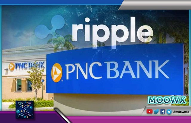 """بنك أمريكي عملاق ينضم إلى شبكة الريبل """"RippleNet"""""""