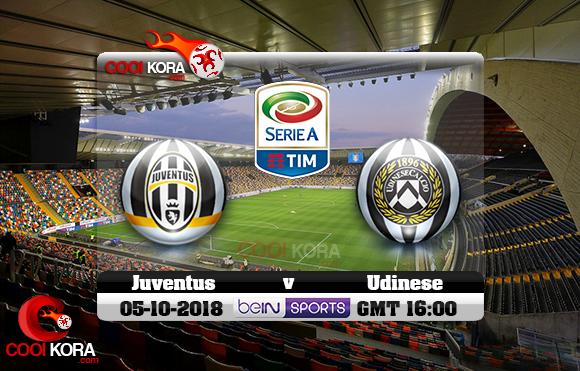 مشاهدة مباراة أودينيزي ويوفنتوس اليوم 6-10-2018 في الدوري الإيطالي