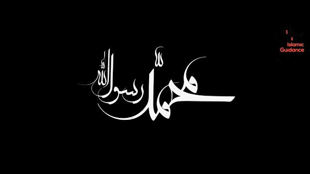 Masya Allah.. Ternyata Ini 10 Rahasia Sehat Ala Nabi Muhammad SAW, Sungguh Merugi Bila Tak Diikuti