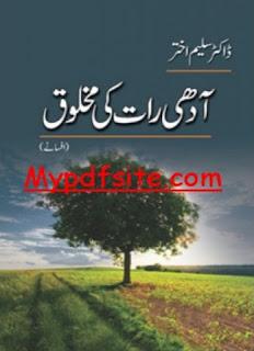 Aadhi Raat Ki Makhlooq