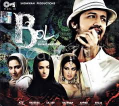 free download bol movie online full hd