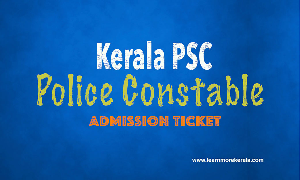 kerala psc civil police officer constable exam men and women admission ticket download