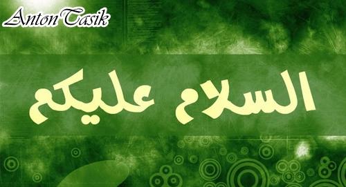 Kalimat Assalamu'alaikum Bahasa Arab