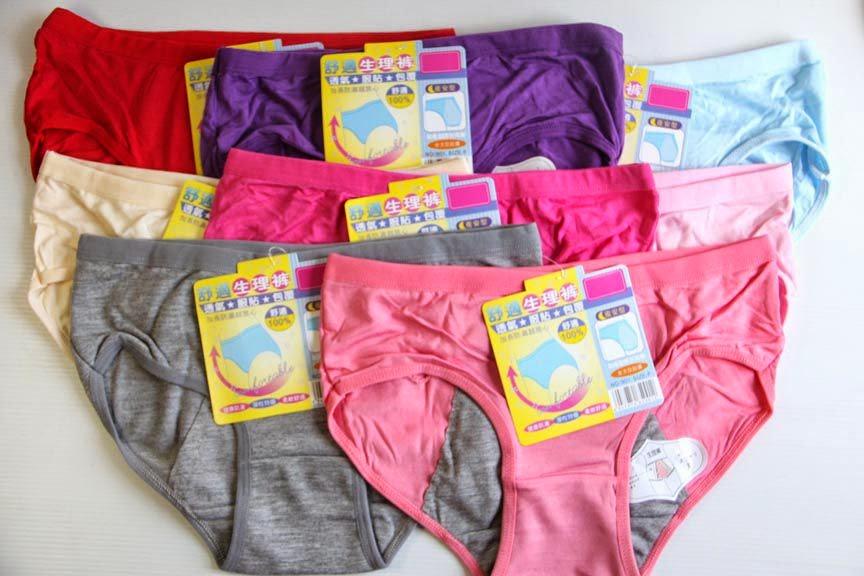 Toko Kosmetik dan Bodyshop Online » Blog Archive Celana