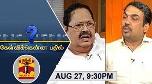 Kelvikkenna Bathil 27-08-2016 Exclusive Interview with Durai Murugan, DMK Vice President