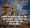 श्रीमद्भगवद्गीता के अनमोल वचन। Srimadbhagwadgita Quotes in Hindi.
