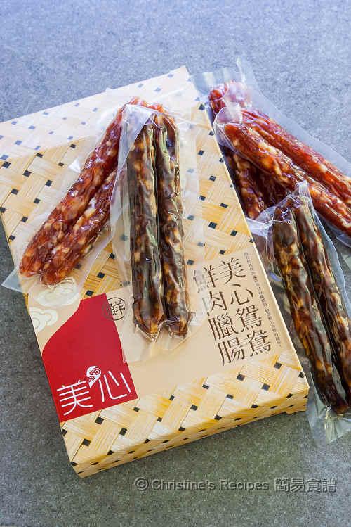 美心鴛鴦臘腸 Maxim's Lap Chang