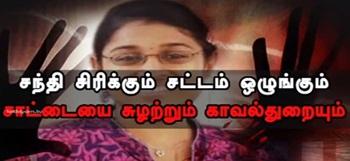 Sathiyam Sathiyame 27-06-2016 Sathiyam Tv