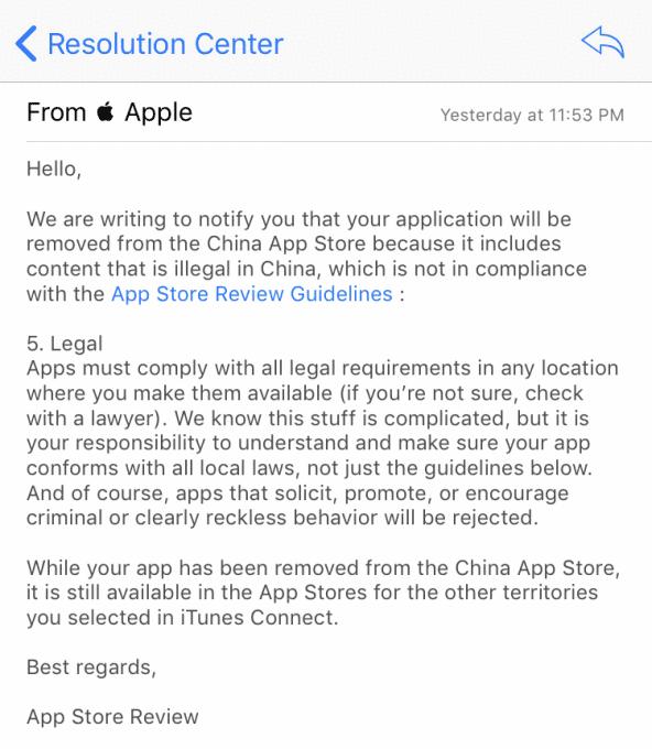 app_store_apple_china_vpn%2B%25281%2529.