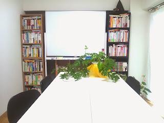 BizLibrary会議室