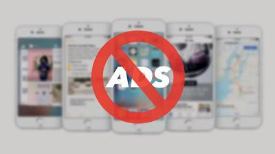 حظر ومنع الاعلانات على متصفح سفاري في ايفون ايباد iOS