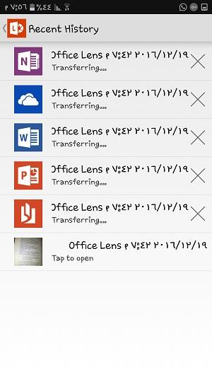 شرح تطبيق office lens لمسح المستندات والصور وتحويلها الي نصوص قابلة للتحرير علي هاتفك