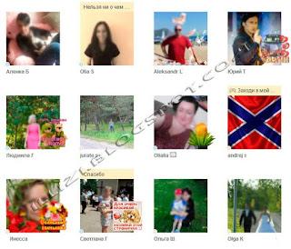 В Одноклассниках друзья онлайн