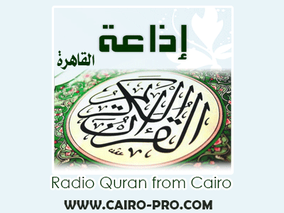 Radio Quran from Cairo