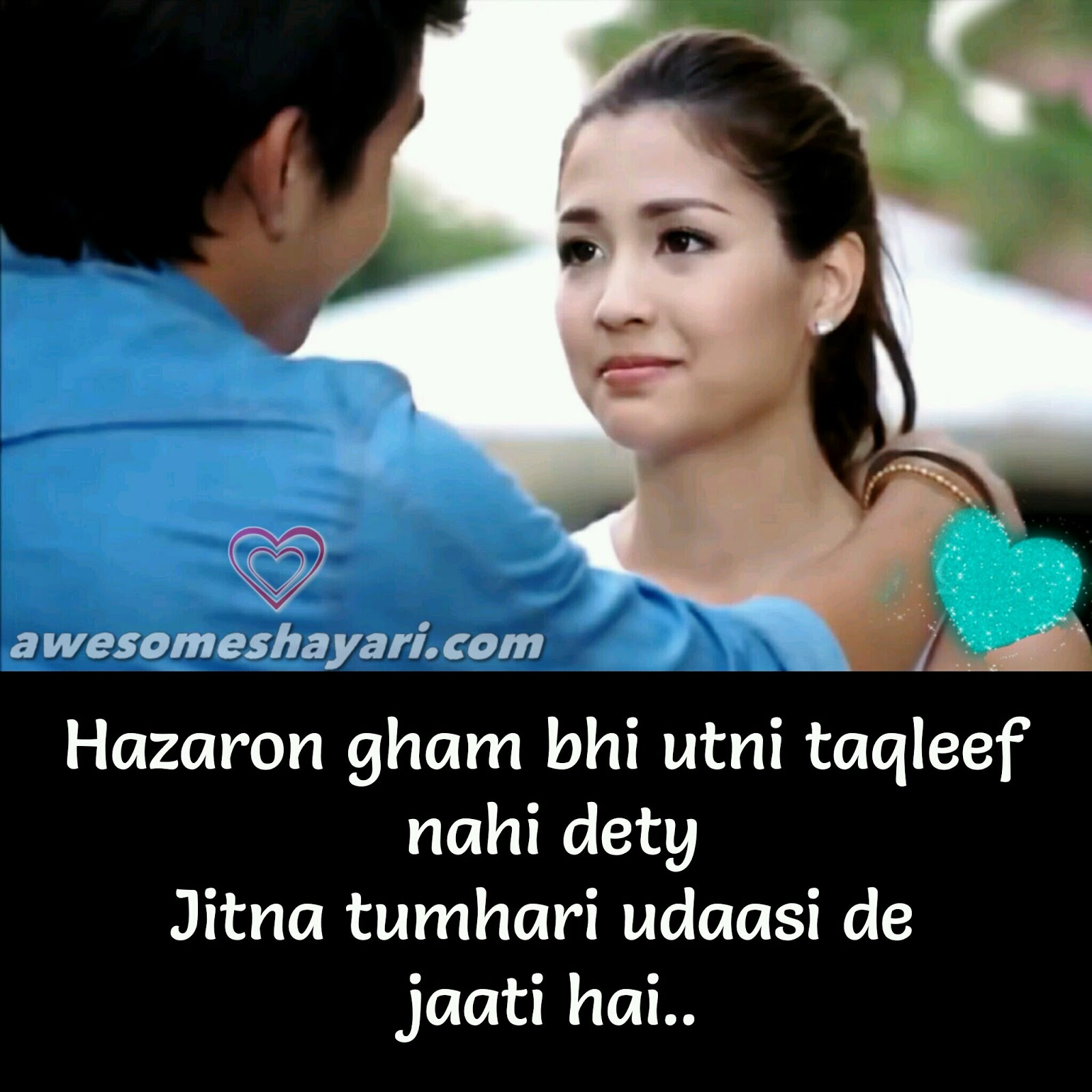 Koi Puche Mere Dil Se Ringtone Downloading: True Love Shayari Images For Facebook & Whatsapp Dp