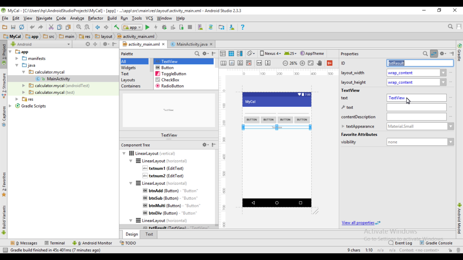 How to make a calculator app in android studio | Android
