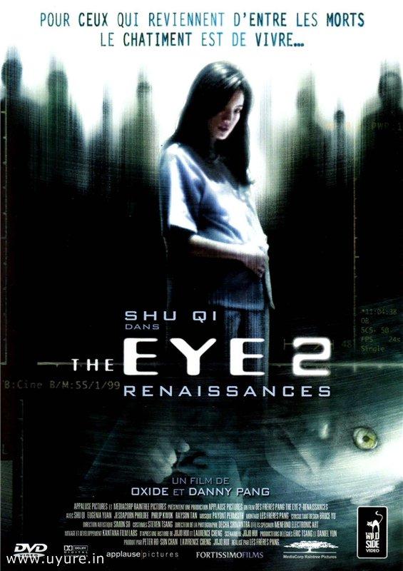 The Eye 2 (2004) คนเห็นผี ภาค 2