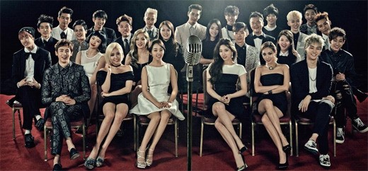 Image result for yg entertainment