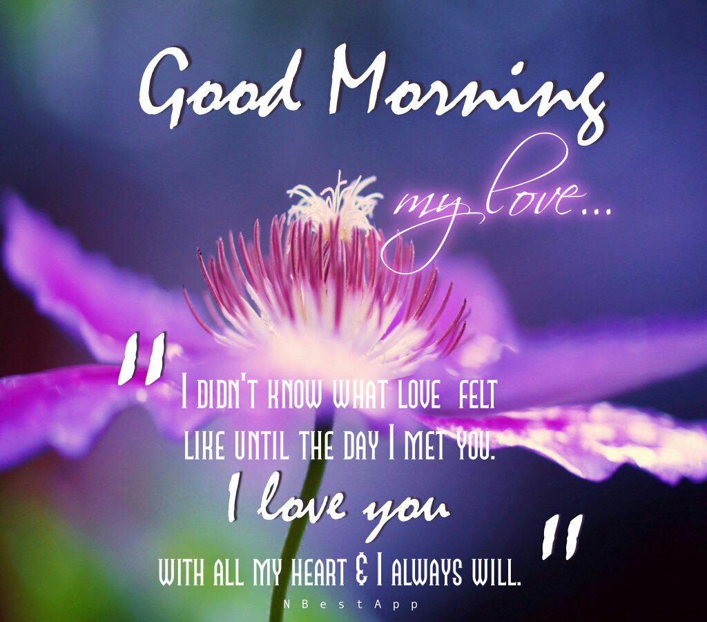 Good Morning Text For Her Good Morning My Love My Sweetheart Keep