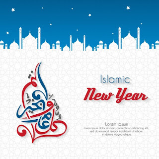happy new hijri year wishes 1440 - 2018