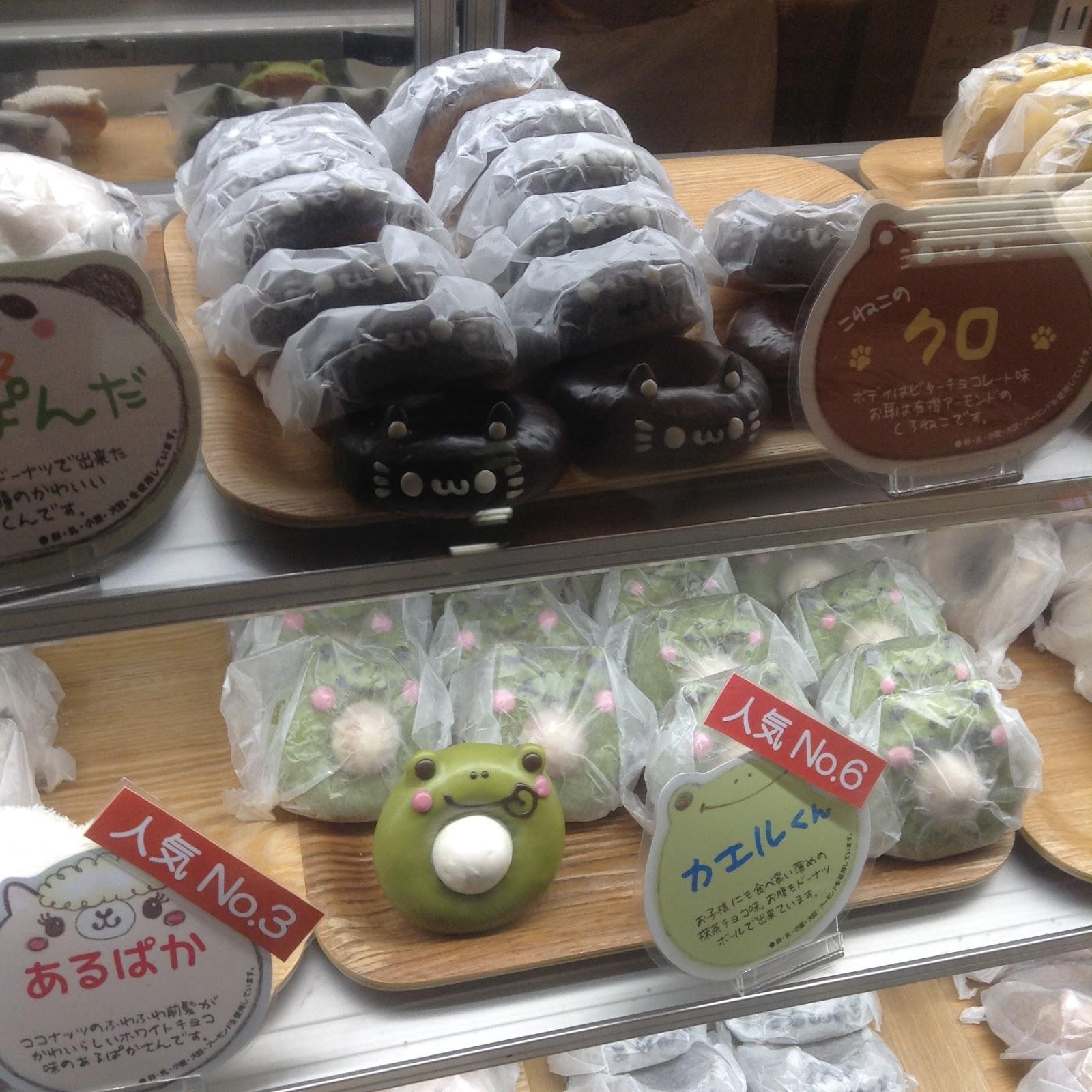 Ikumimama Kawaii animal doughnut