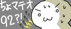 阪神ファンのガチトラウマで打線組んだwwwwwwwwwwww