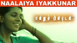 Naalaiya Iyakkunar | Endrum Anbudan
