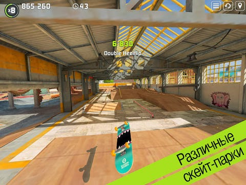 Skate 2 mobile game casino percentage payouts