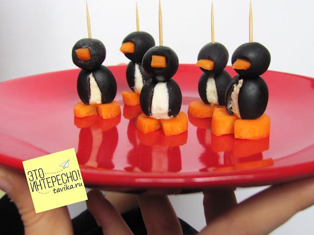 """Новогодняя закуска """"Пингвины"""". Проект школа кулинаров 3 класс"""