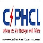 CSPHCL Data Entry Operator Recruitment 2018