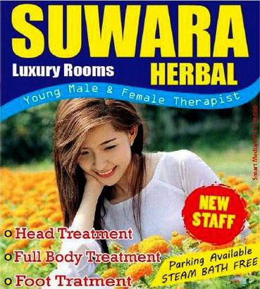 Suwara Herbal