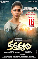 Karthavyam 2018 Telugu movie box-office collections