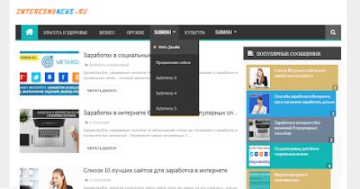 Novye-besplatnye-russkoyazychnye-shablony-2017-dlya-Blogger-Blogspot