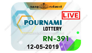 KeralaLotteryResult.net, kerala lottery kl result, yesterday lottery results, lotteries results, keralalotteries, kerala lottery, keralalotteryresult, kerala lottery result, kerala lottery result live, kerala lottery today, kerala lottery result today, kerala lottery results today, today kerala lottery result, Pournami lottery results, kerala lottery result today Pournami, Pournami lottery result, kerala lottery result Pournami today, kerala lottery Pournami today result, Pournami kerala lottery result, live Pournami lottery RN-391, kerala lottery result 12.05.2019 Pournami RN 391 12 may 2019 result, 12 05 2019, kerala lottery result 12-05-2019, Pournami lottery RN 391 results 12-05-2019, 12/05/2019 kerala lottery today result Pournami, 12/5/2019 Pournami lottery RN-391, Pournami 12.05.2019, 12.05.2019 lottery results, kerala lottery result May 12 2019, kerala lottery results 12th May 2019, 12.05.2019 week RN-391 lottery result, 12.5.2019 Pournami RN-391 Lottery Result, 12-05-2019 kerala lottery results, 12-05-2019 kerala state lottery result, 12-05-2019 RN-391, Kerala Pournami Lottery Result 12/5/2019