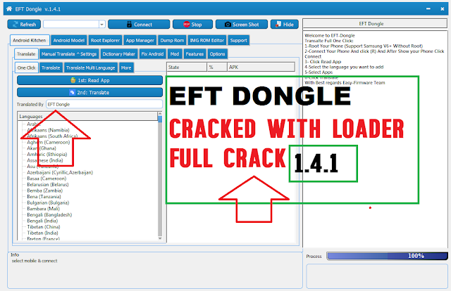 Eft Dongle V1 4 1 Cracked With Loader Full Crack Free Download All Box Crack Tool Without Box