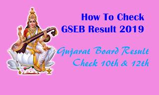 GSEB Result Online 2019