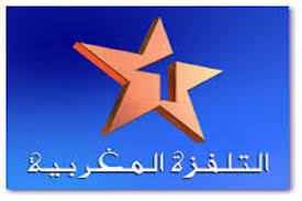 تردد قناة المغربية - Al Maghribia